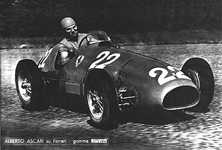 1952 アウレリオ ランプ レディ ...
